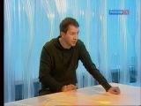 Евгений Миронов на