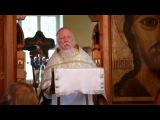 О Преображении Господа Иисуса Христа на горе Фавор